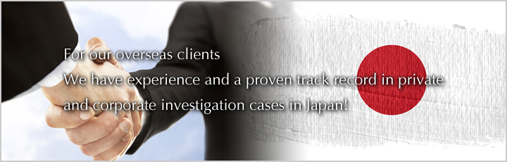 Background Checks On Business Contacts