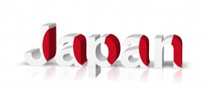 If You're Doing Business In Japan, Start By Consulting Us