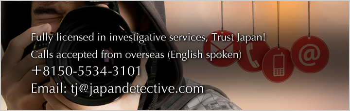We Are A Comprehensive Investigation Service Specializing In Asia