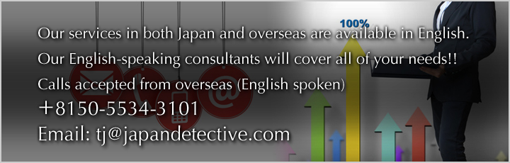 Our Services=Other – Overseas Investigations