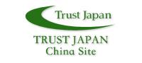 China Site